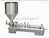供应DGF北京小型生产用膏体灌装机 小型制剂用膏体灌装机