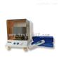MMT液态水分管理测试仪/液态水分测试仪