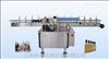 NFJHT-500型全自動漿糊貼標機
