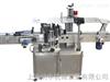 NFT-160即时打印贴标机